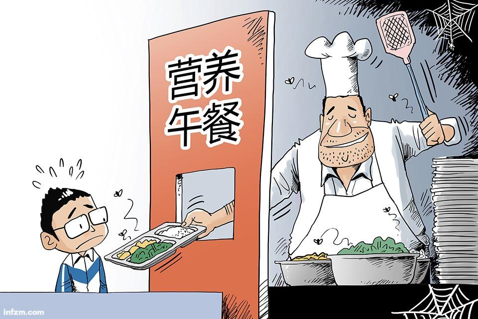 上海国际学校午餐事件追踪:谁是餐饮供应商?