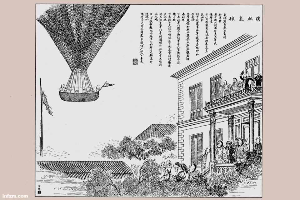 16 陈平原谈晚清画报