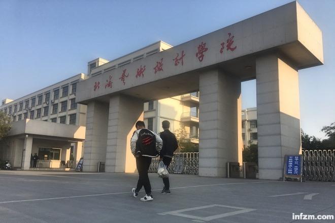 2019四川文化艺术学院编导分数线多少分过线