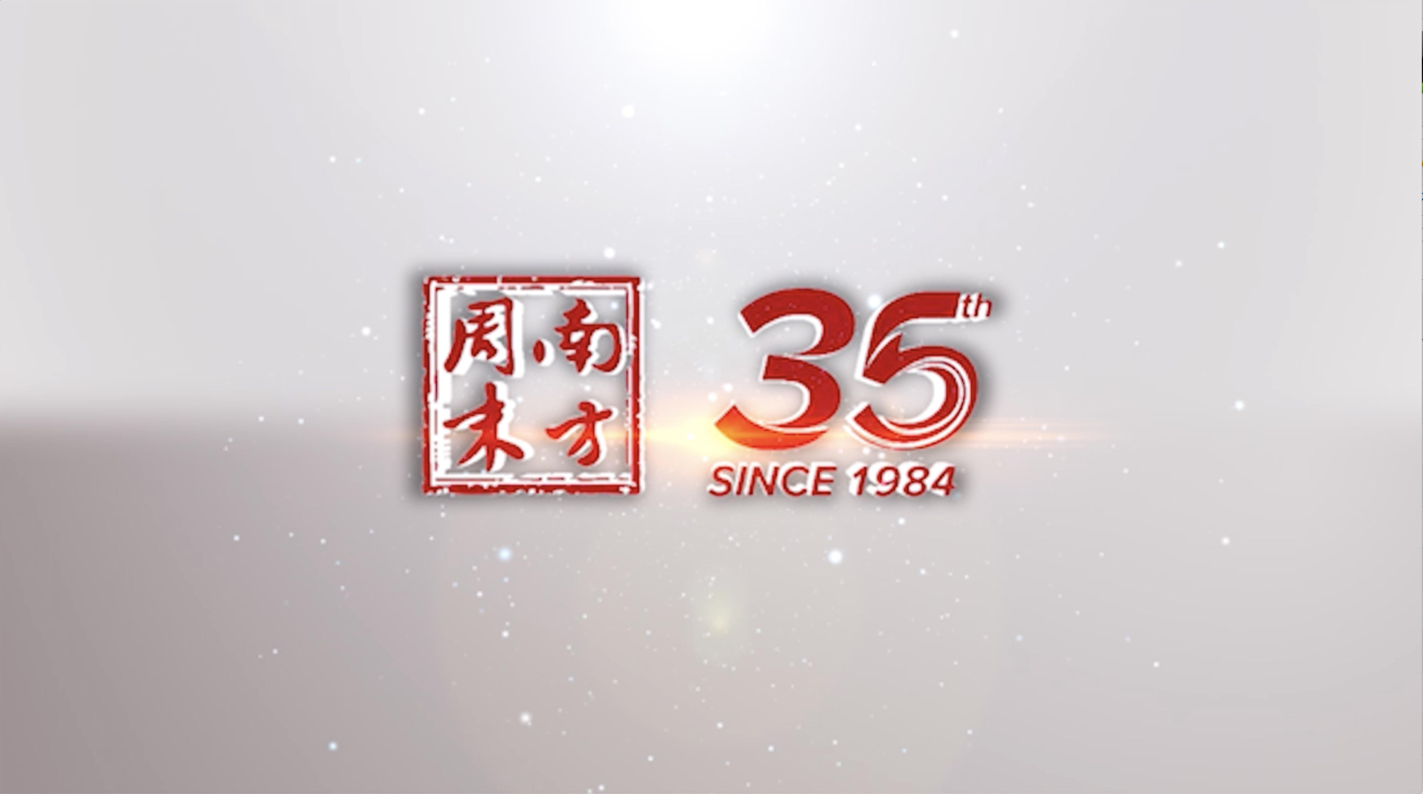 35周年cover