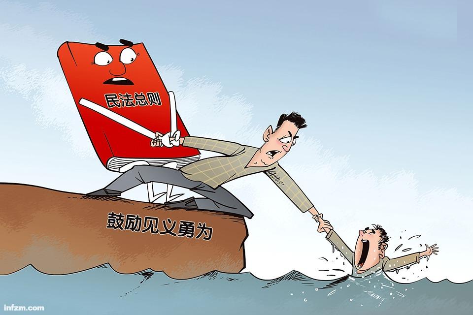 中国有鼓励见义勇为的传统路见不平一声吼,该出手时就出手