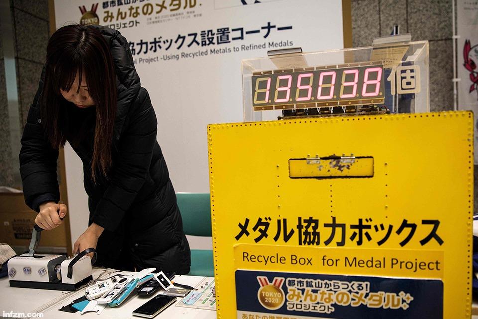 用廢舊家電做奧運獎牌,日本的垃圾回收有多瘋狂?3