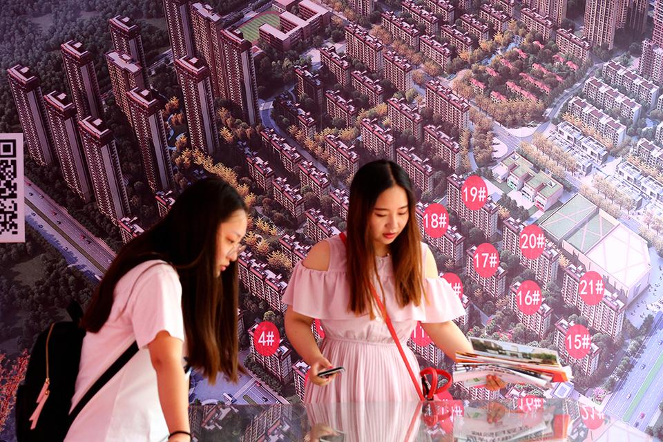 10 撐起一線樓市半邊天,女性買房為何成新潮.jpg