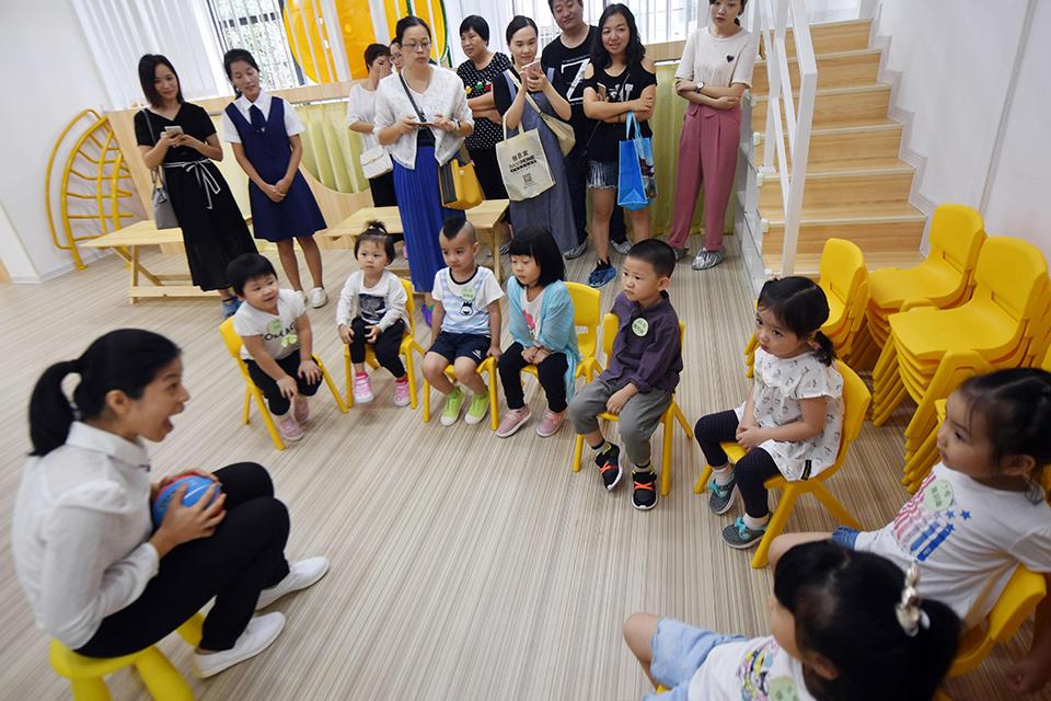 04 为什么要鼓励发展小微幼儿园?.jpg