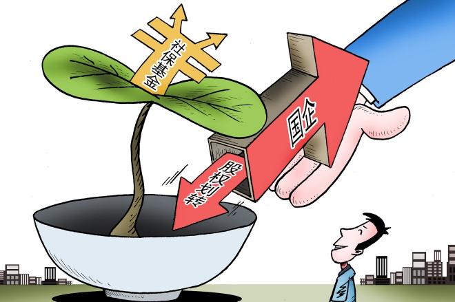 《划转国资为人民》2019年5月20日,银保监会发布一个批复,同意将财政部持有的中国人保约29.9亿股划转给全国社保基金理事会。视觉中国