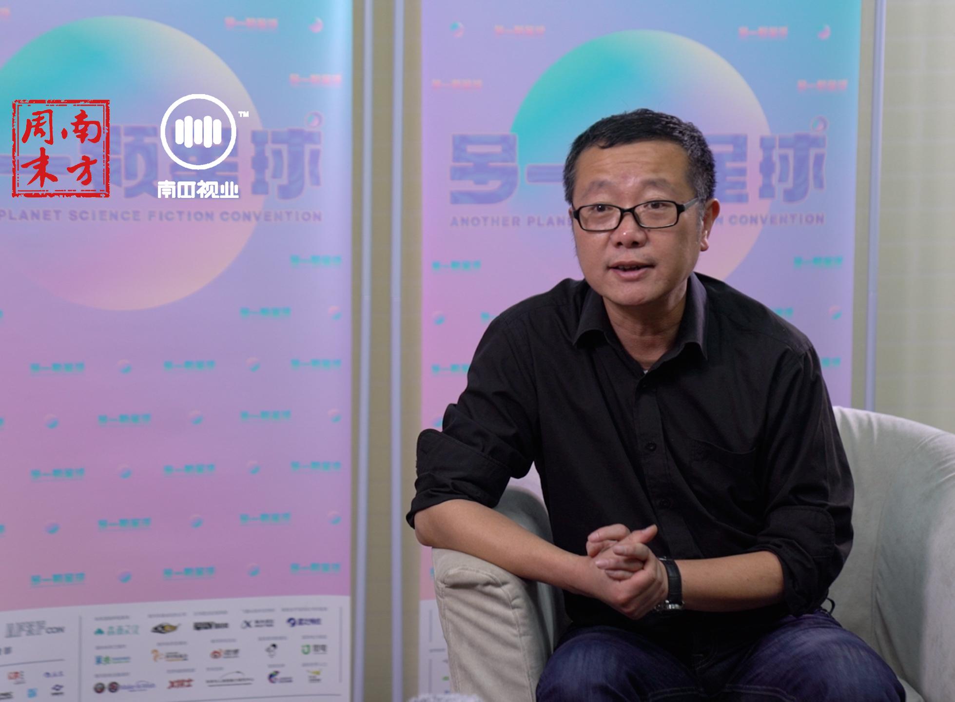 科幻大会(南周logo下调)