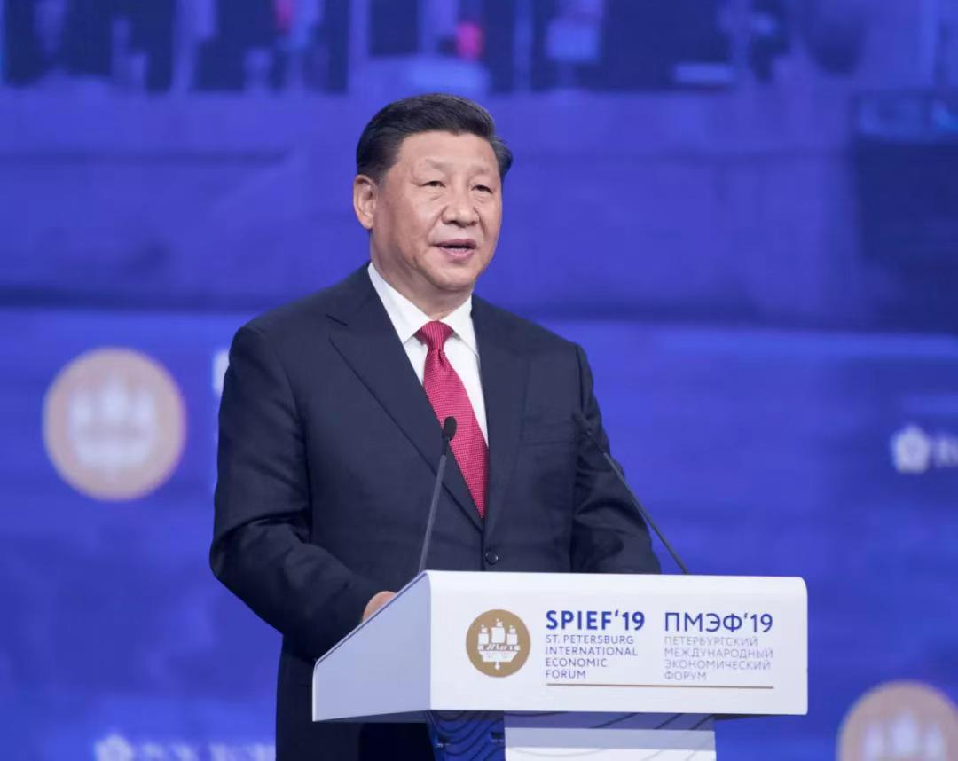 6月7日,習主席出席第二十三屆圣彼得堡國際經濟論壇全會并致辭,強調攜手開辟嶄新的可持續發展之路,共同創造更加繁榮美好的世界。新華社記者王曄攝