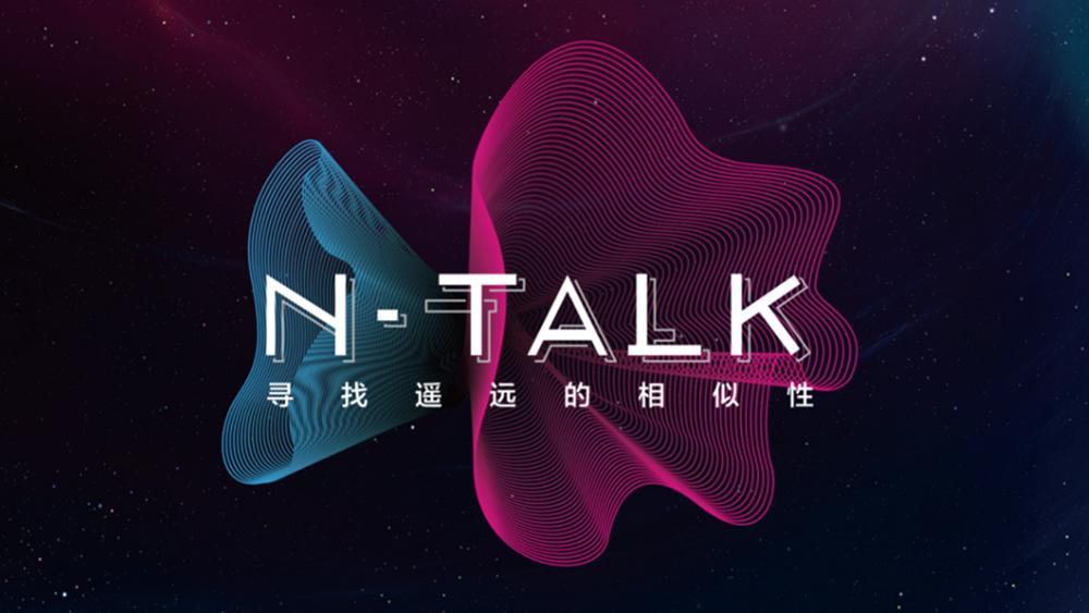 N-TALK