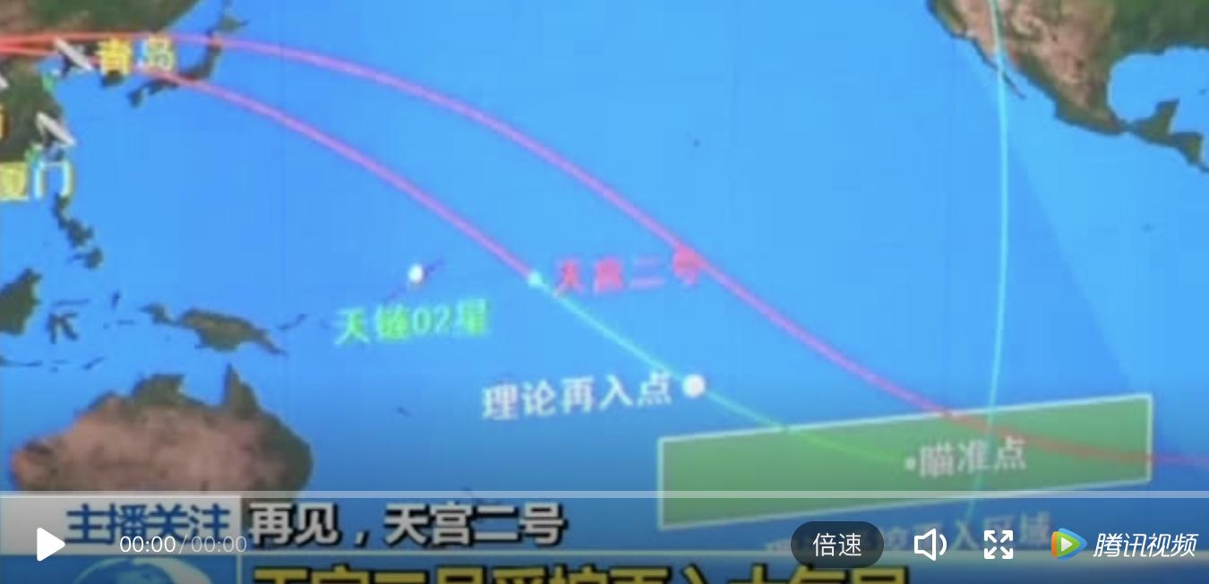 独家视频:记者直击天宫二号返回