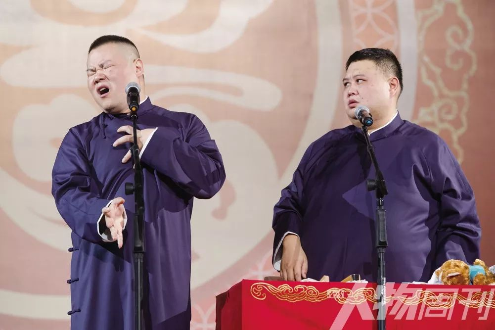 2018年10月6日,南京,岳云鹏 (左) 与孙越表演相声