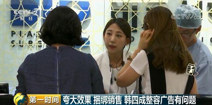 韩媒曝韩国整容业乱象:你花巨资去整容,中介抽50%佣金