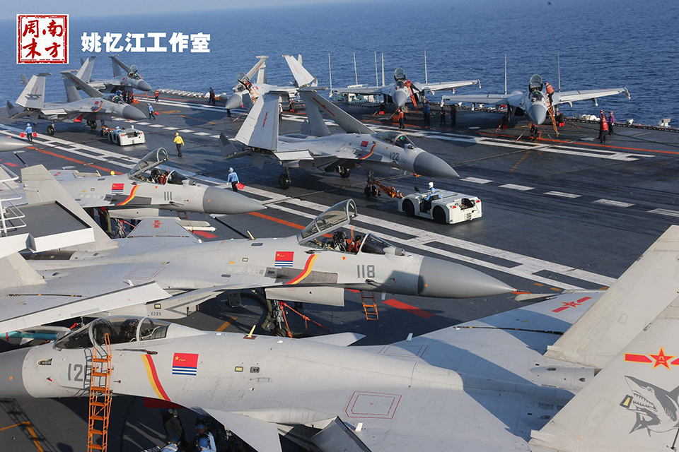 """海军首次出征俄罗斯""""航空飞镖""""比赛、伊朗""""深海""""潜水员比赛"""