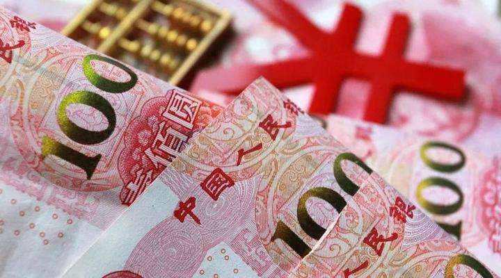 央行釋疑人民幣破7:匯率完全能夠在合理均衡水平上保持基本穩定