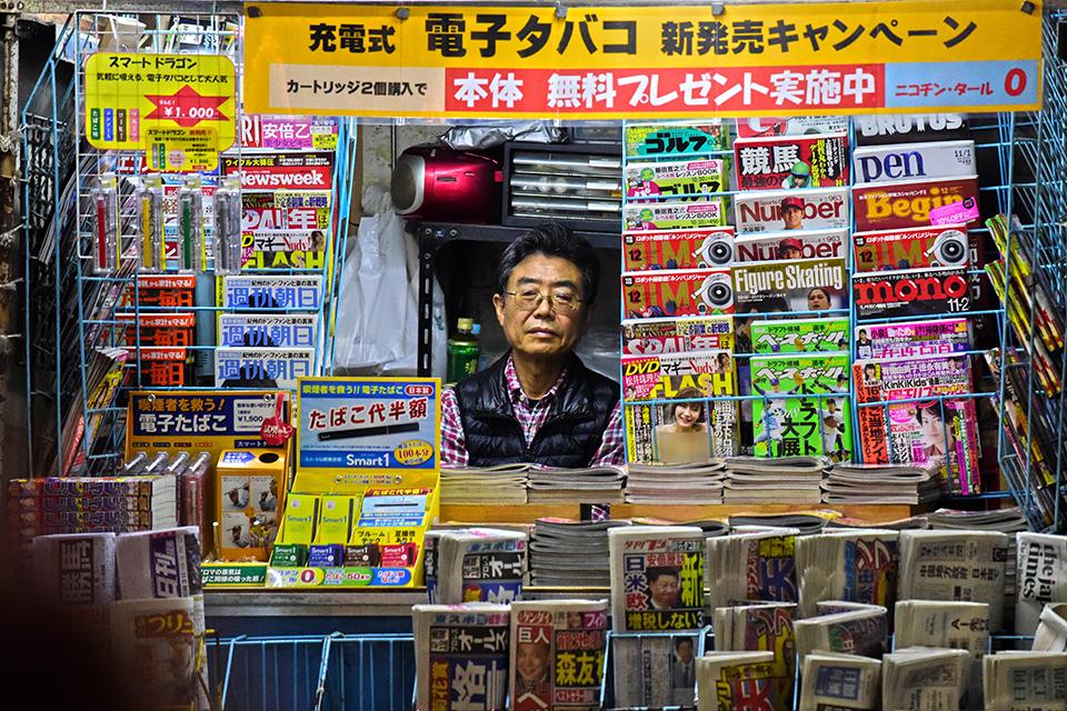11 日本养老金为何入不敷出?2.jpg