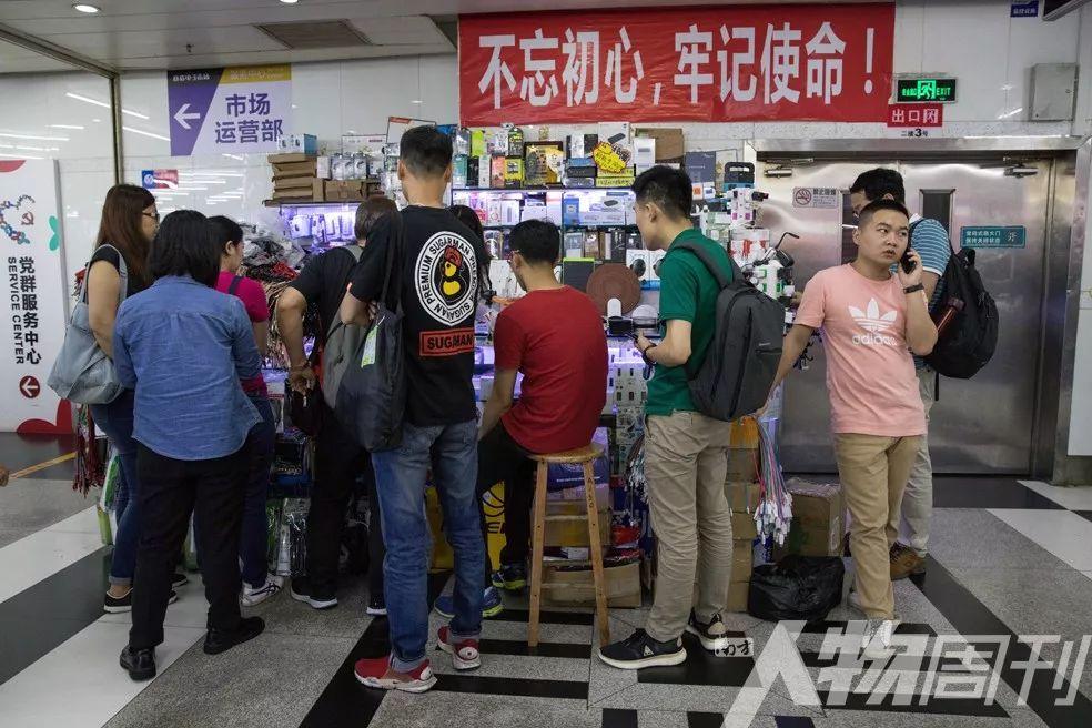 电子商场的一间档口前聚集着批发户