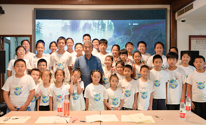 看我们守护未来·2019华夏银行环卫子女成长计划