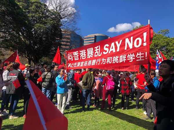 """人们打出""""向香港暴乱Say No""""的标语 图自现场网友"""
