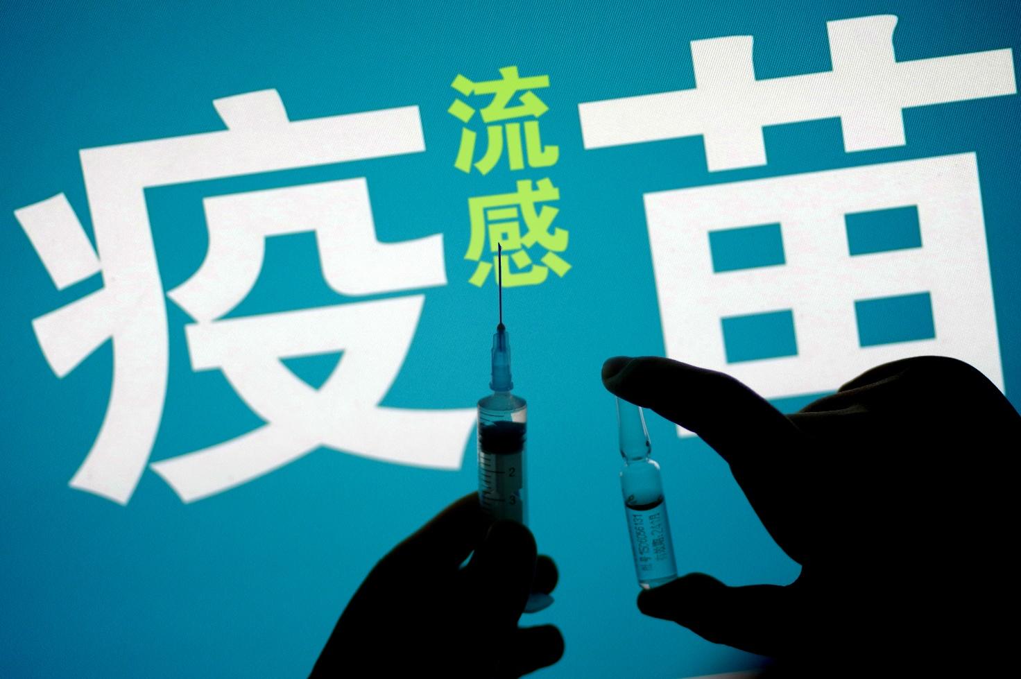 """今年流感季难断""""大小年"""",但疫苗供应将""""有所缓解"""""""