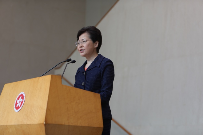林郑月娥谈最近的香港问题