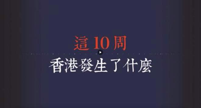 暴力乱港实录!该停止了,还香港安宁。