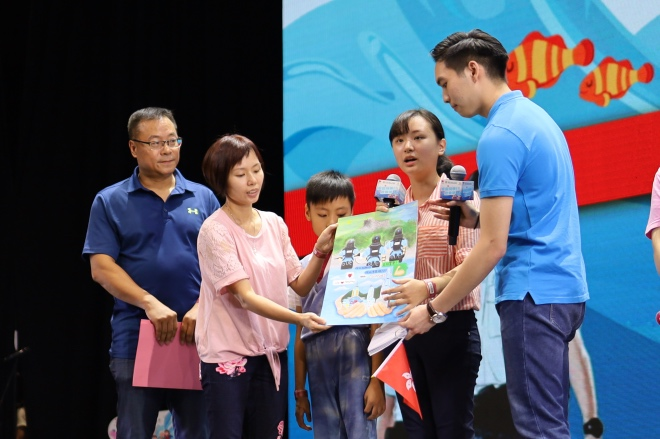 """""""守护香港 ·家庭同乐日""""启动 呼吁市民守护香港共同家园"""