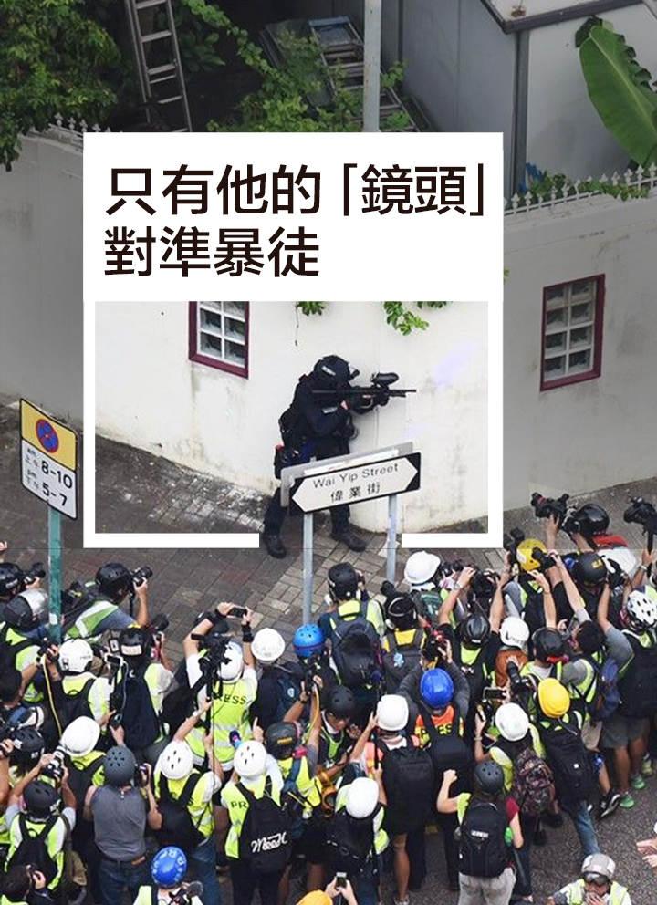 """香港街頭,只有他的""""鏡頭""""對準暴徒"""