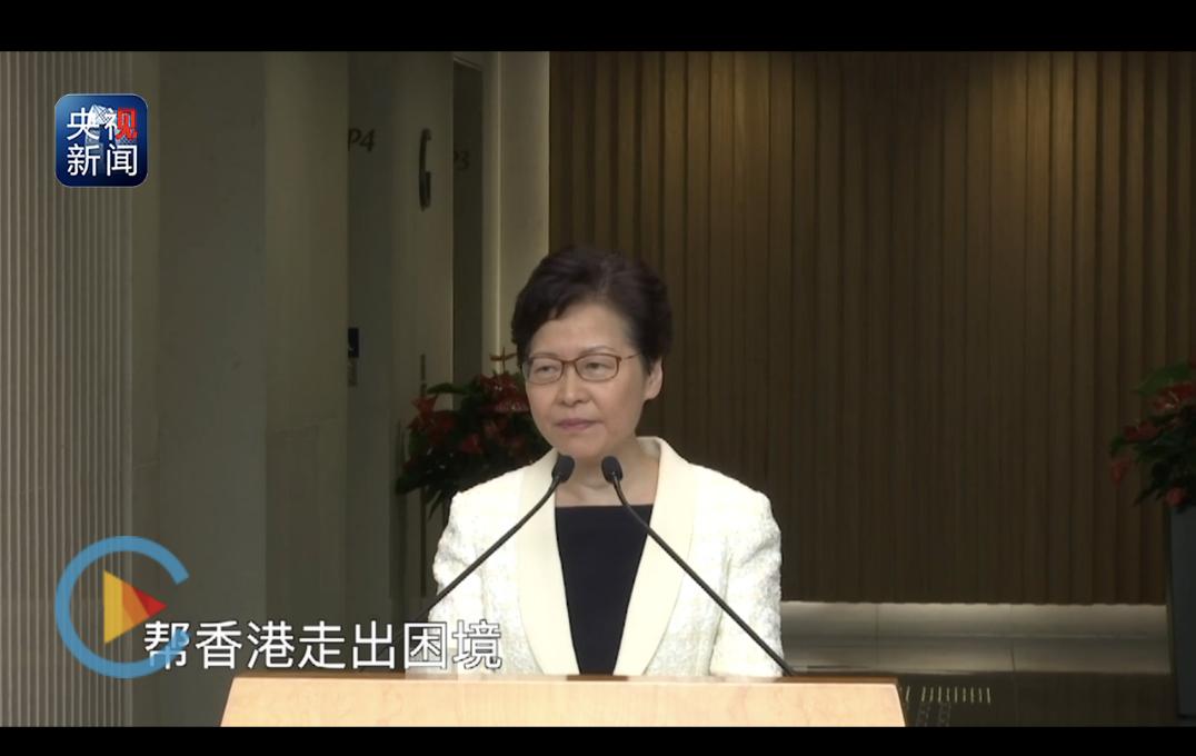 林郑月娥:有信心带领香港走出困境