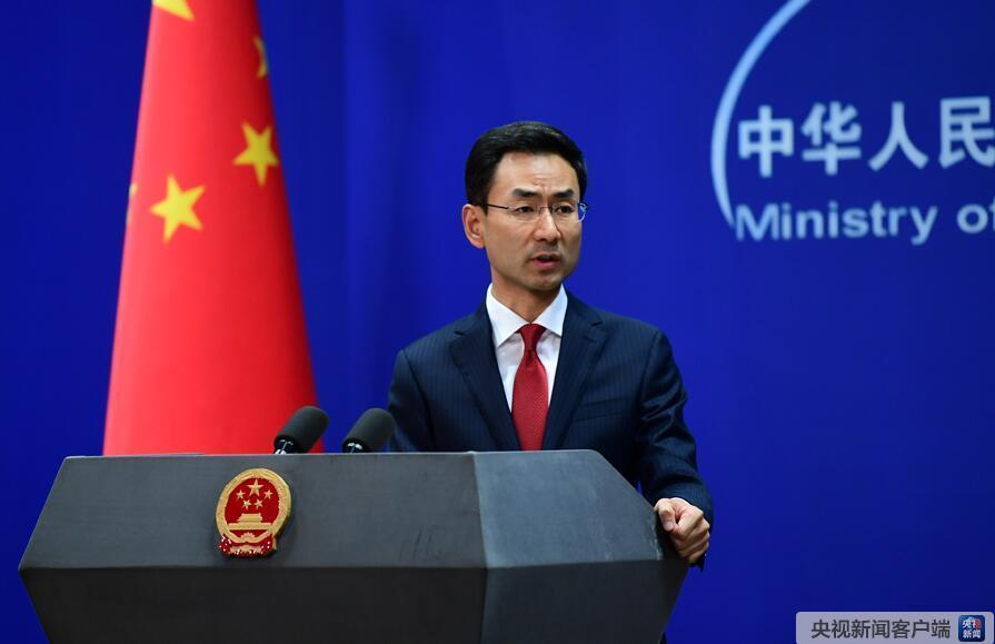 外交部:美方应停止推动有关涉港议案