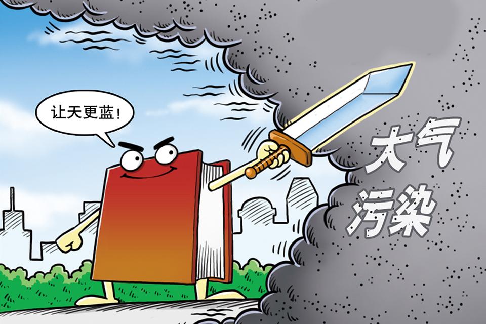 封了农民的灶,空气质量就能达标了吗?