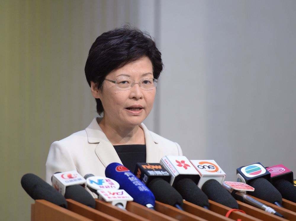 林郑月娥呼吁:停止暴力破坏,推动各界对话