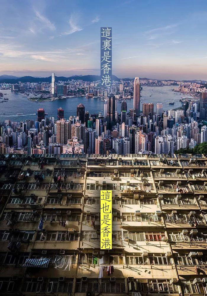 人民锐评 | 解决住房问题,香港不能再等了!