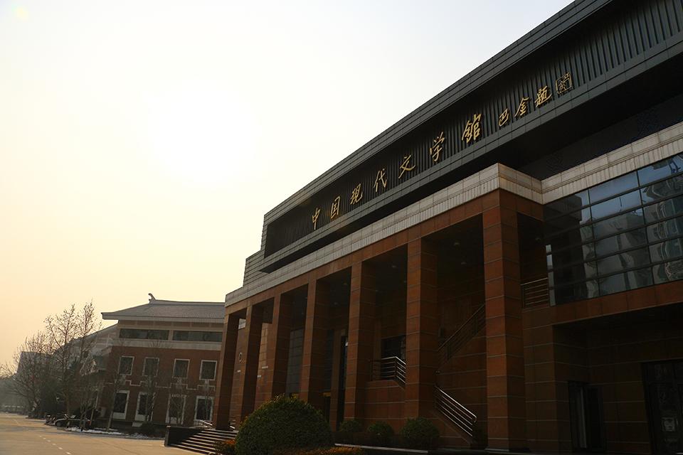 14 中国现代文学馆:展示中国新文学的作家与杰作.jpg