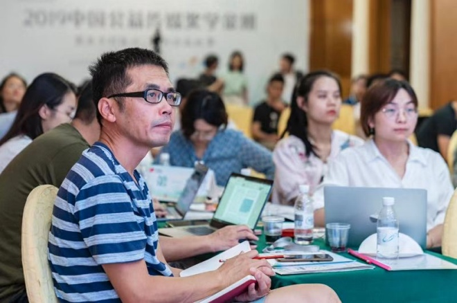 《在村庄里找到能人》四十多名学员参加了为期三天的丰富课程。图片由主办方提供