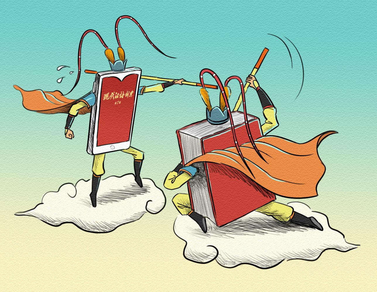 《真假词典》:传统纸质词典VS多功能数字化APP,消费者会青睐谁?