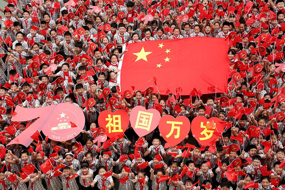 国史新记 · 庆祝新中国成立70周年系列报道