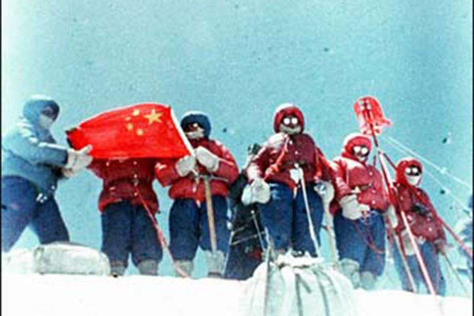 """18 1975年,珠峰登顶者和那些""""走到一半的人"""".jpg"""