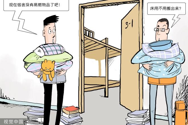 """《当禁学生挂床帘?》该校学工处表示,学校此举出于安全考虑,该项规定已经实施快两年了,""""因为床帘会把学生隔离在一个个封闭空间里,如果学生发生意外,很难会被别人发现,之前就发生过类似事情。"""""""