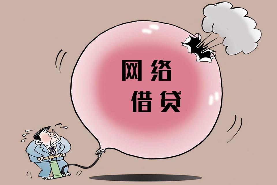 """湖南""""團滅""""P2P,全國基調是""""能退盡退,應關盡關"""""""