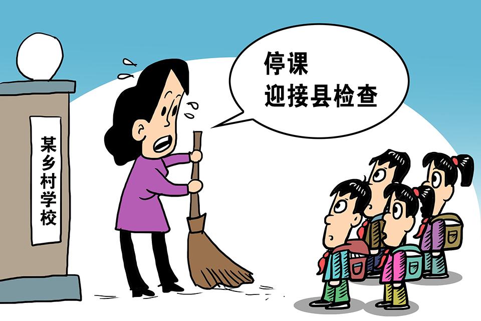 """有问题先""""解决""""提出问题的人?湘西教师李田田的遭遇值得持续关注"""