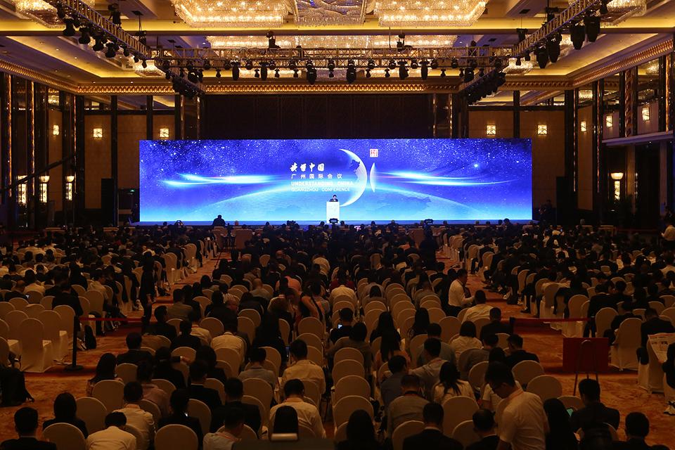 """""""金融交易市场开放最重要的是去行政化管理""""  """"读懂中国""""国际会议在广州开幕"""