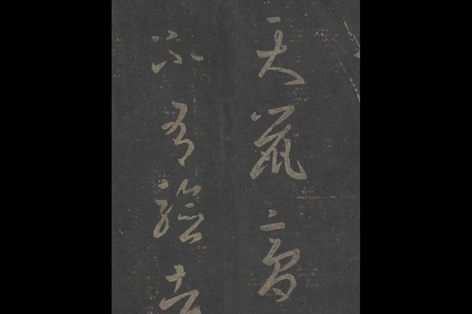 24 王羲之爱鹅是因为磕药?.jpeg