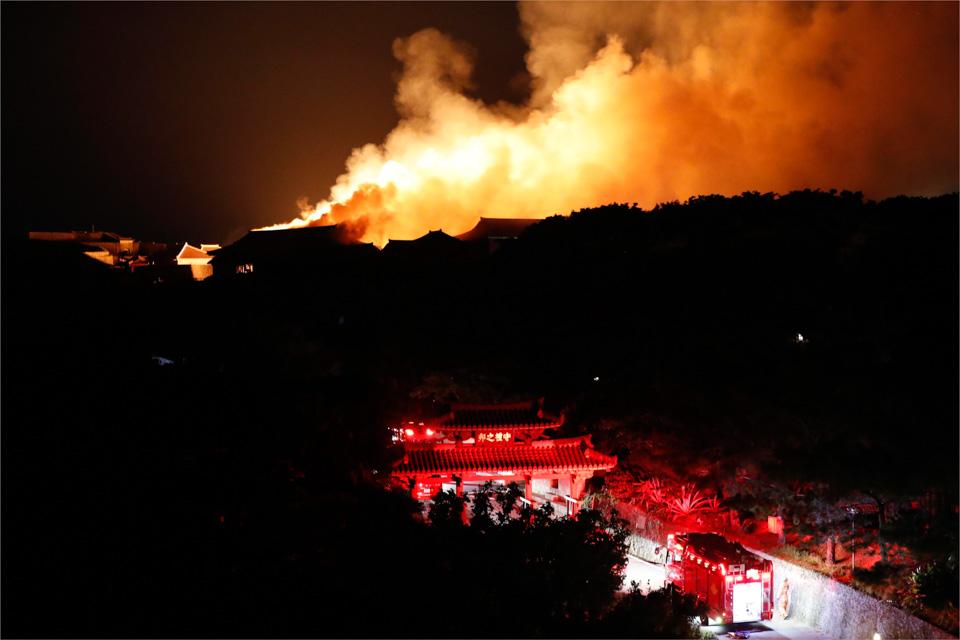 琉球王国都城遗址突发火灾