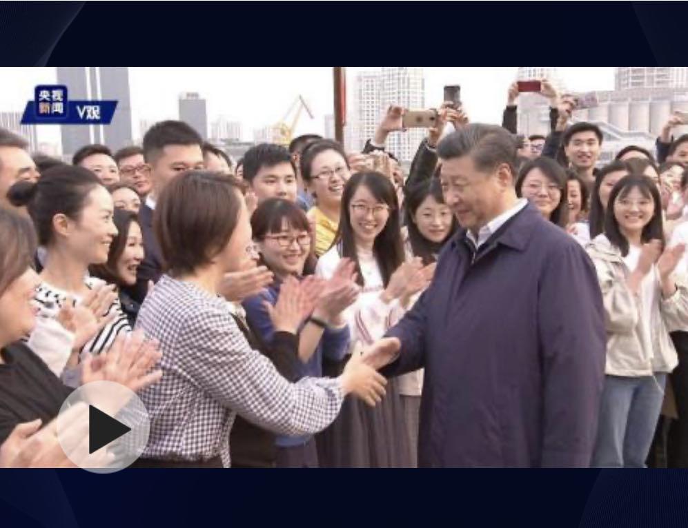 頭條:獨家視頻丨習近平在上海考察調研