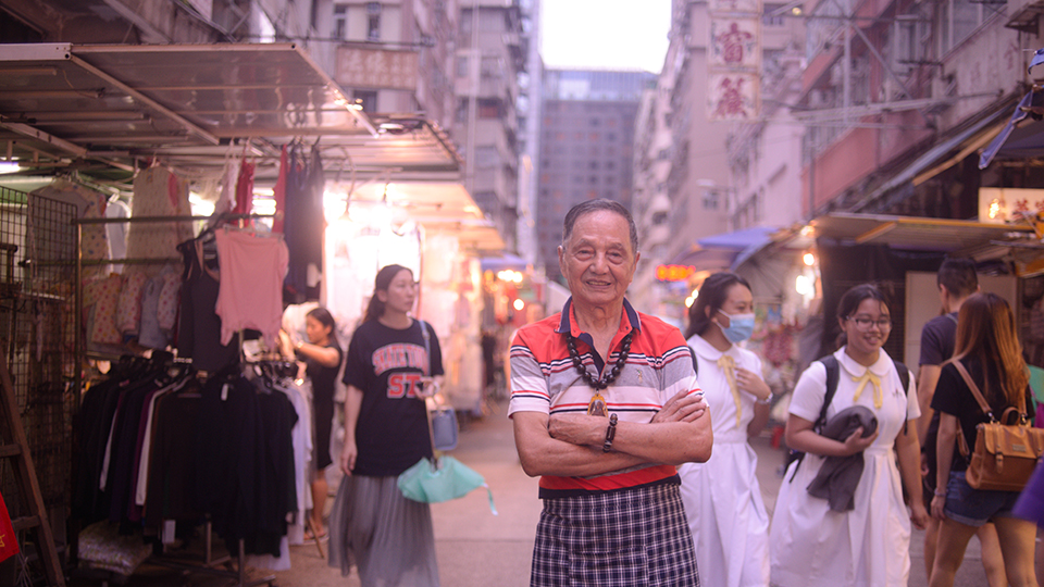 香港声音7 香港刀王陈当华:香港的将来要靠下一代去创造