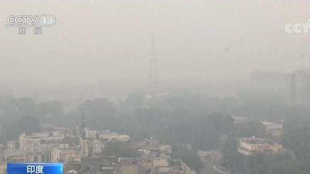 停课、停工、单双号!新德里空气污染已经严重危害健康