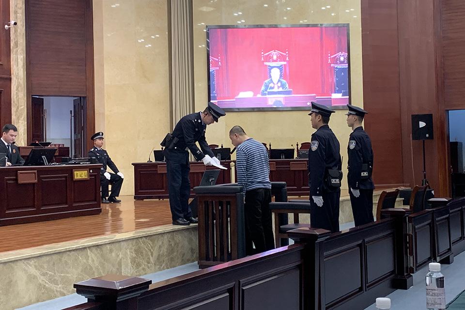 02 检方被告协商量刑,刑罚改革全面铺开.jpg