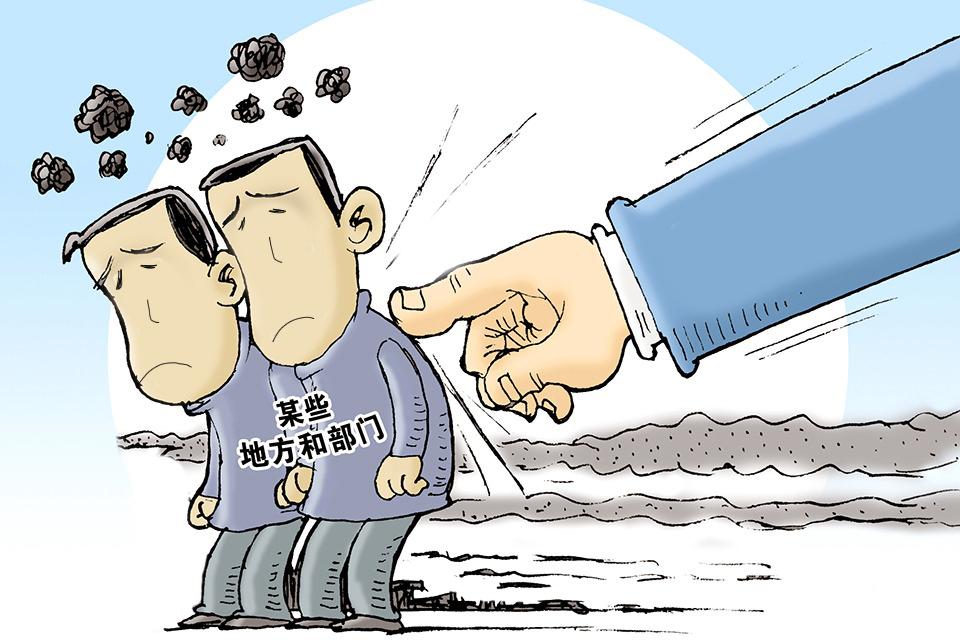 焚烧火点多,安徽四县被环境厅约谈 |中国绿色公号榜215期·政务