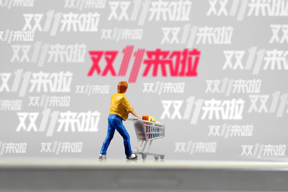 """""""双11""""话消费贷:年轻人超前消费是大问题吗?"""