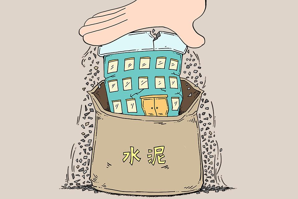 楼房质量问题频现需深究原因更需排查隐患