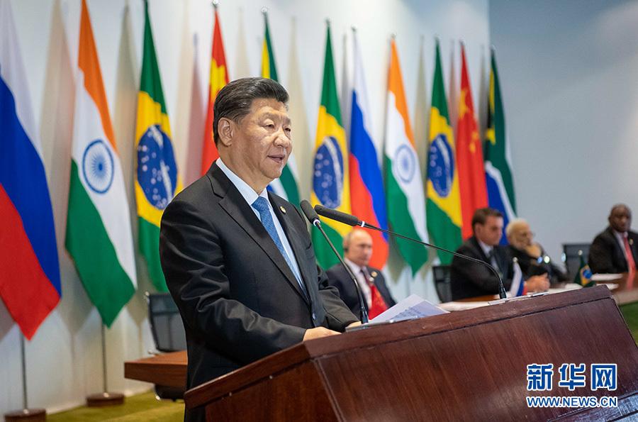 習近平出席金磚國家領導人同金磚國家工商理事會和新開發銀行對話會